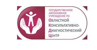 Окдц мед институт ростов на дону официальный сайт